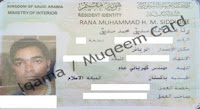 iqama, muqeem card, what is iqama, muqeem card and iqama difference