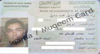 iqama, muqeem card, what is iqama, muqeem card and iqama difference