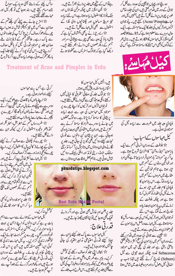 Bad Skin Face Treatment What Is A Good Way To Get Rid Of Acne