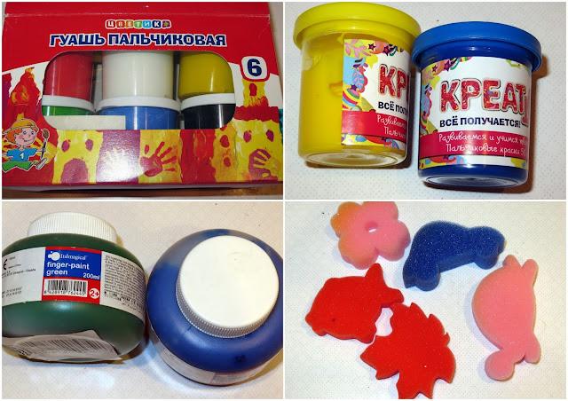 краски для детей 1 год