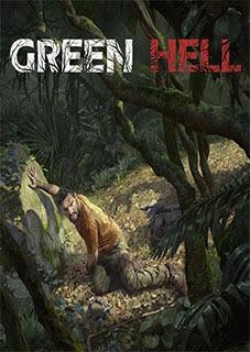 Green Hell Thumb