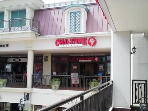 外観1 コールド・ストーン・クリーマリー三井アウトレットパークジャズドリーム長島店