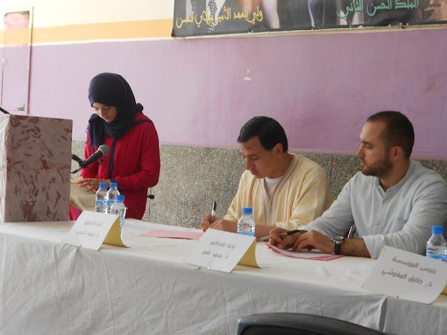 اختتام النسخة الثانية من المسابقة القرآنية في تجويد القرآن الكريم وترتيله بالثانوية الإعدادية بوأحمد