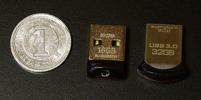 どちらも同じ極小サイズのUSBメモリ