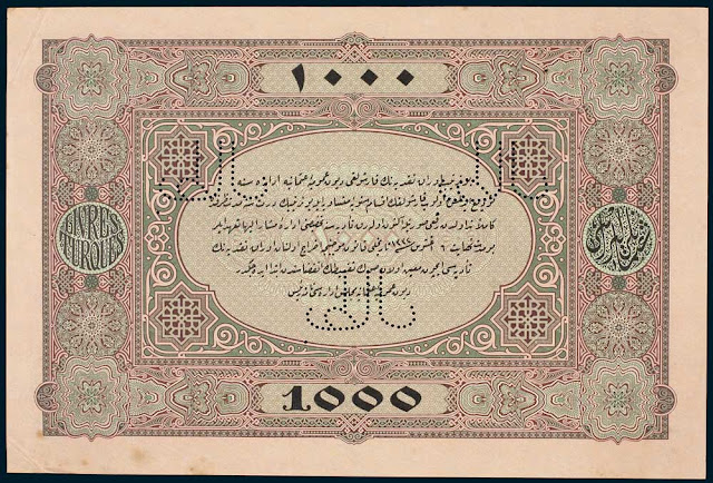 Turkey Ottoman Empire 1000 Livres banknote 1918 State Notes of the Ministry of Finance