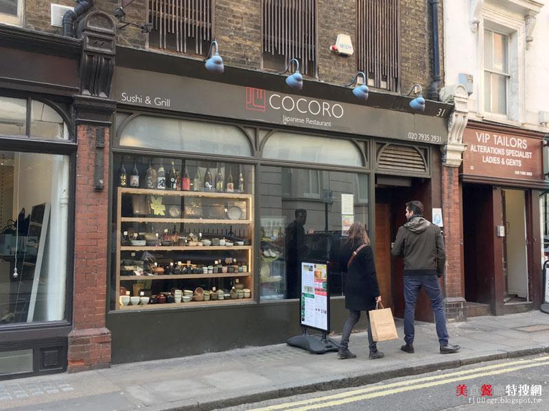 [英國] 倫敦/馬里波恩【COCORO】巷弄內的精緻日式小館 美味日式餐點意猶未盡