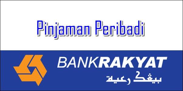 Pinjaman Pembiayaan Peribadi I Oleh Bank Rakyat Pinjaman