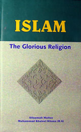 Islam The Glorious Religion Islamic Book In English free Download
