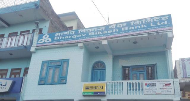 bhargav bikash bank
