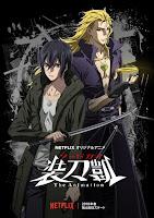 Sword Gai The Animation Subtitle Indonesia Batch