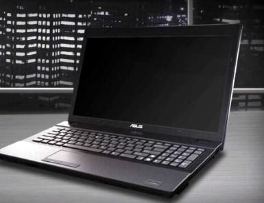 c9b4a79c963c Laptophasználat - Használt laptop szerviz: Notebook árak Ukrajnában