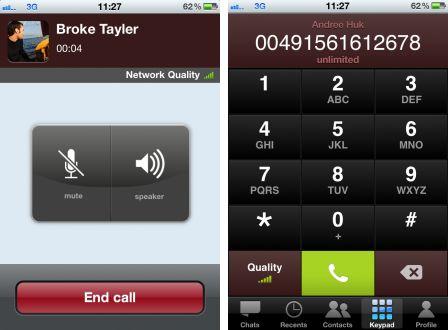إستمتع بأكثر من ساعة من المكالمات المجانية على هاتفك