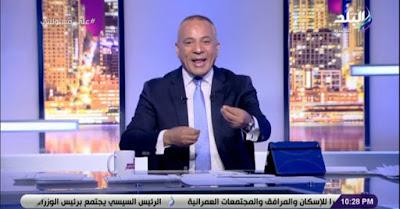 احمد موسى, عقوبة تصل للاعدام, فيديوهات الخونة, الاخوان المسلمين,