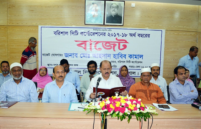 BCC-Announces-Budget-of-Taka-406-Crore