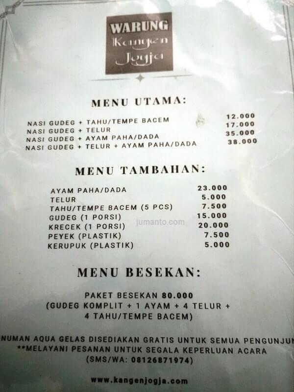 menu makanan gudeg jogja di lampung