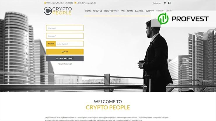 CryptoPeople обзор и отзывы HYIP-проекта