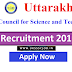 UCOST Recruitment 2017  | Uttarakhand Jobs 2017
