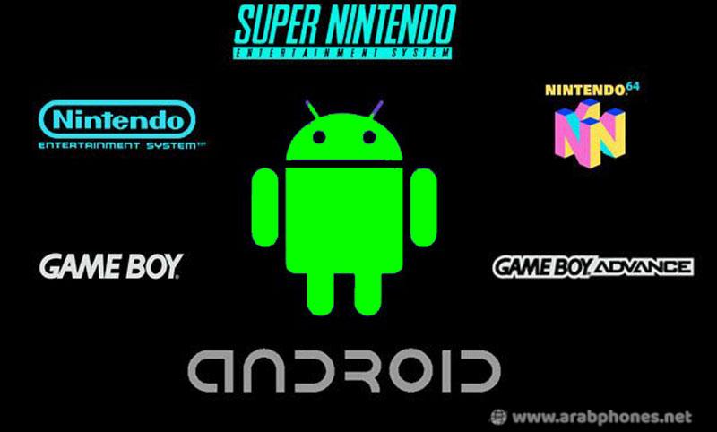 جميع محاكيات الالعاب لنظام أندرويد (NES ، SNES ، N64 ، PS1 ، PS2 ، SEGA GENESIS)