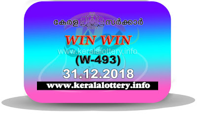 "KeralaLottery.info, ""kerala lottery result 31 12 2018 Win Win W 493"", kerala lottery result 31-12-2018, win win lottery results, kerala lottery result today win win, win win lottery result, kerala lottery result win win today, kerala lottery win win today result, win winkerala lottery result, win win lottery W 493 results 31-12-2018, win win lottery w-493, live win win lottery W-493, 31.12.2018, win win lottery, kerala lottery today result win win, win win lottery (W-493) 31/12/2018, today win win lottery result, win win lottery today result 31-12-2018, win win lottery results today 31 12 2018, kerala lottery result 31.12.2018 win-win lottery w 493, win win lottery, win win lottery today result, win win lottery result yesterday, winwin lottery w-493, win win lottery 31.12.2018 today kerala lottery result win win, kerala lottery results today win win, win win lottery today, today lottery result win win, win win lottery result today, kerala lottery result live, kerala lottery bumper result, kerala lottery result yesterday, kerala lottery result today, kerala online lottery results, kerala lottery draw, kerala lottery results, kerala state lottery today, kerala lottare, kerala lottery result, lottery today, kerala lottery today draw result, kerala lottery online purchase, kerala lottery online buy, buy kerala lottery online, kerala lottery tomorrow prediction lucky winning guessing number, kerala lottery, kl result,  yesterday lottery results, lotteries results, keralalotteries, kerala lottery, keralalotteryresult, kerala lottery result, kerala lottery result live, kerala lottery today, kerala lottery result today, kerala lottery"