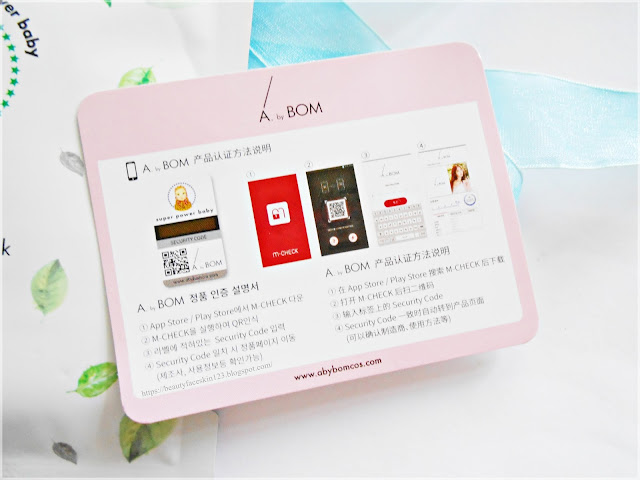 A. by Bom Super Power Baby 3 Step Ultra Moisture Mask