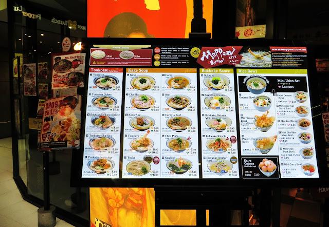 Sydney - Mappen Noodle Bar (CBD)