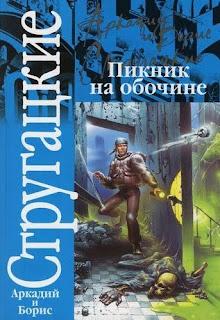 Колымские рассказы шаламова варлама читать