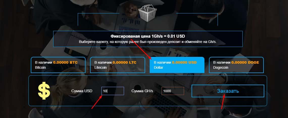 Регистрация в Oneex 4