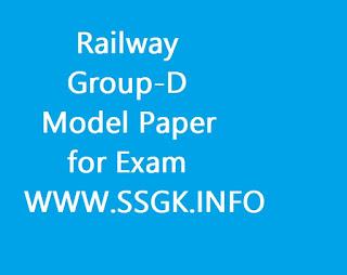 Railway Group-D Model Paper for Exam