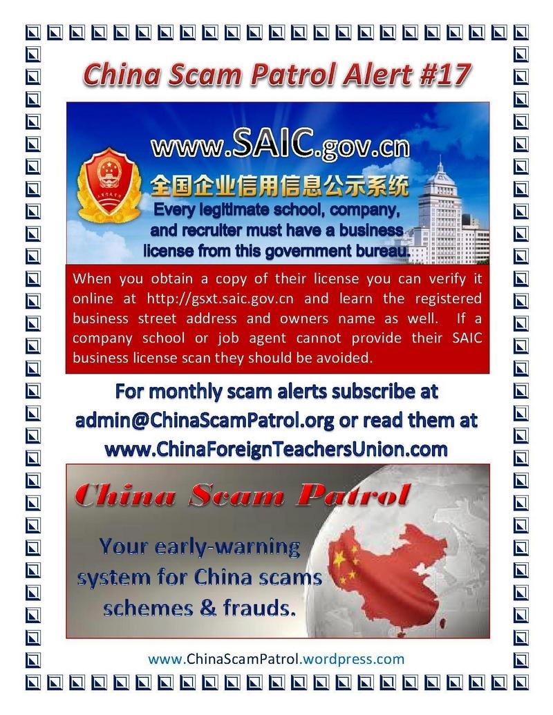 China Foreign Teacher News, Updates, & Scam Alerts: CFTU