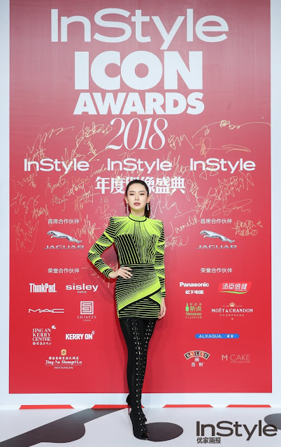 Qi Wei InStyle Icon Awards 2018