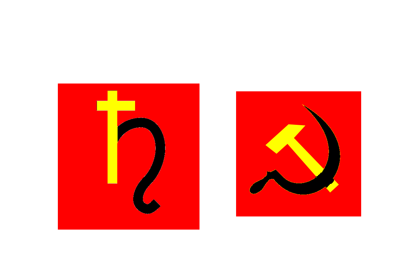 Symbolism Of The Old And New