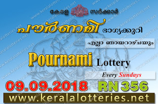 """kerala lottery result 9 9 2018 pournami RN 356"" 9nd September 2018 Result, kerala lottery, kl result, yesterday lottery results, lotteries results, keralalotteries, kerala lottery, keralalotteryresult, kerala lottery result, kerala lottery result live, kerala lottery today, kerala lottery result today, kerala lottery results today, today kerala lottery result, 9 9 2018, 9.9.2018, kerala lottery result 09-09-2018, pournami lottery results, kerala lottery result today pournami, pournami lottery result, kerala lottery result pournami today, kerala lottery pournami today result, pournami kerala lottery result, pournami lottery RN 356 results 9-9-2018, pournami lottery RN 356, live pournami lottery RN-356, pournami lottery, 09/09/2018 kerala lottery today result pournami, pournami lottery RN-356 9/9/2018, today pournami lottery result, pournami lottery today result, pournami lottery results today, today kerala lottery result pournami, kerala lottery results today pournami, pournami lottery today, today lottery result pournami, pournami lottery result today, kerala lottery result live, kerala lottery bumper result, kerala lottery result yesterday, kerala lottery result today, kerala online lottery results, kerala lottery draw, kerala lottery results, kerala state lottery today, kerala lottare, kerala lottery result, lottery today, kerala lottery today draw result"