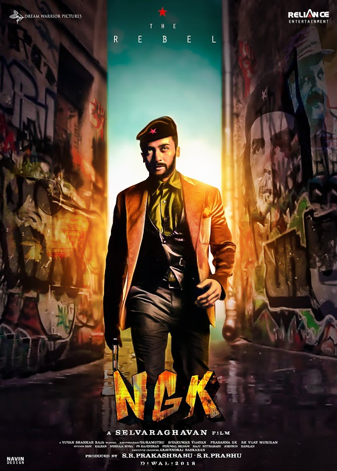 NGK (Tamil) Ringtones for cellphone