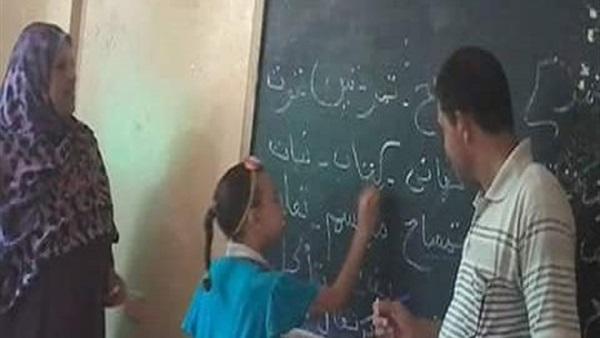 وزارة التربية والتعليم تطبيق البرنامج العلاجى لمساعدة ضعاف القراءة والكتابة