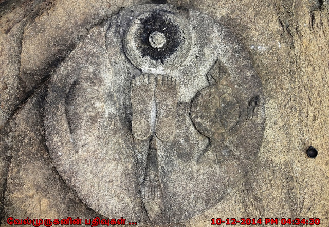 Thirunelli Maha Vishnu Temple Foot Print