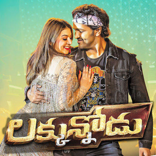 Luckunnodu-2017-Original-CD-Front-Cover-HD