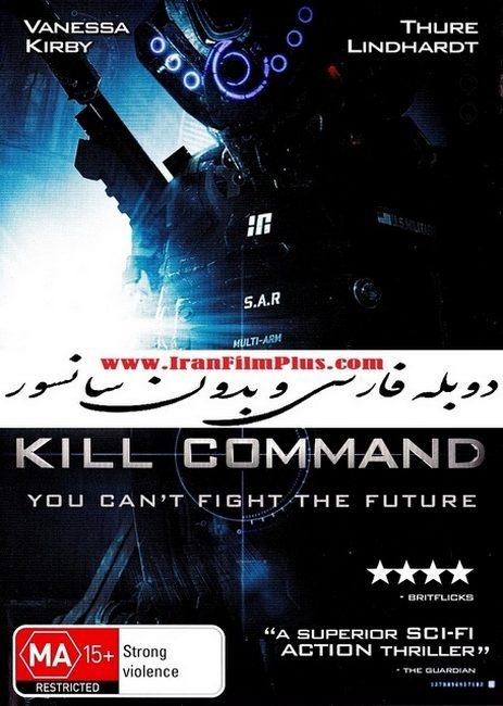 فیلم دوبله: دستور قتل (2016) Kill Command