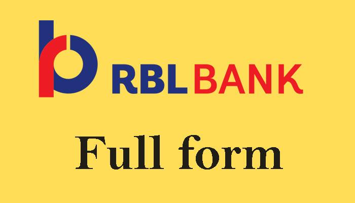 RBL full form in Hindi