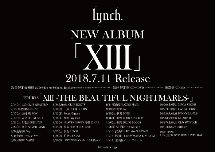 "Lynch anuncio ""XIII"" álbum y tour"