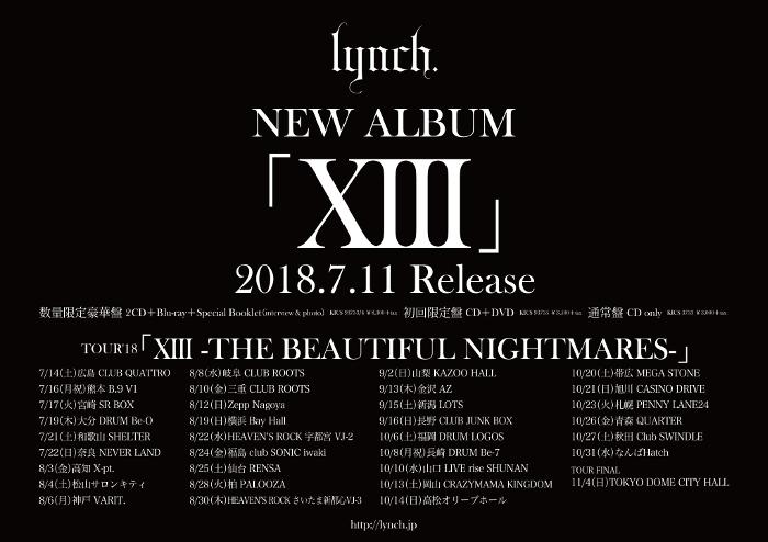 Resultado de imagen para lynch new album xiii tour