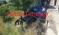 Πάτρα: Αυτοκίνητο έπεσε στο γκρεμό (φωτο - βιντεο)