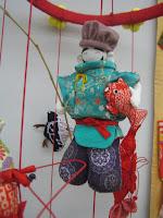 えびす様の人形のつるし飾り