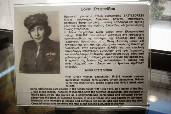 border= Η πρώτη Ελληνίδα αλεξιπτωτίστρια