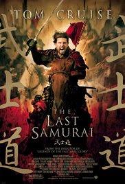 the last samurai 2003