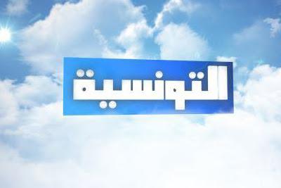 Attounissia tv - Nilesat Frequency