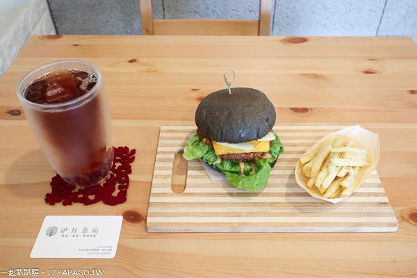 《台中.潭子》伊月茶坊|異國風味蔬食|不斷研發新餐點|環境舒適|潭子國小旁