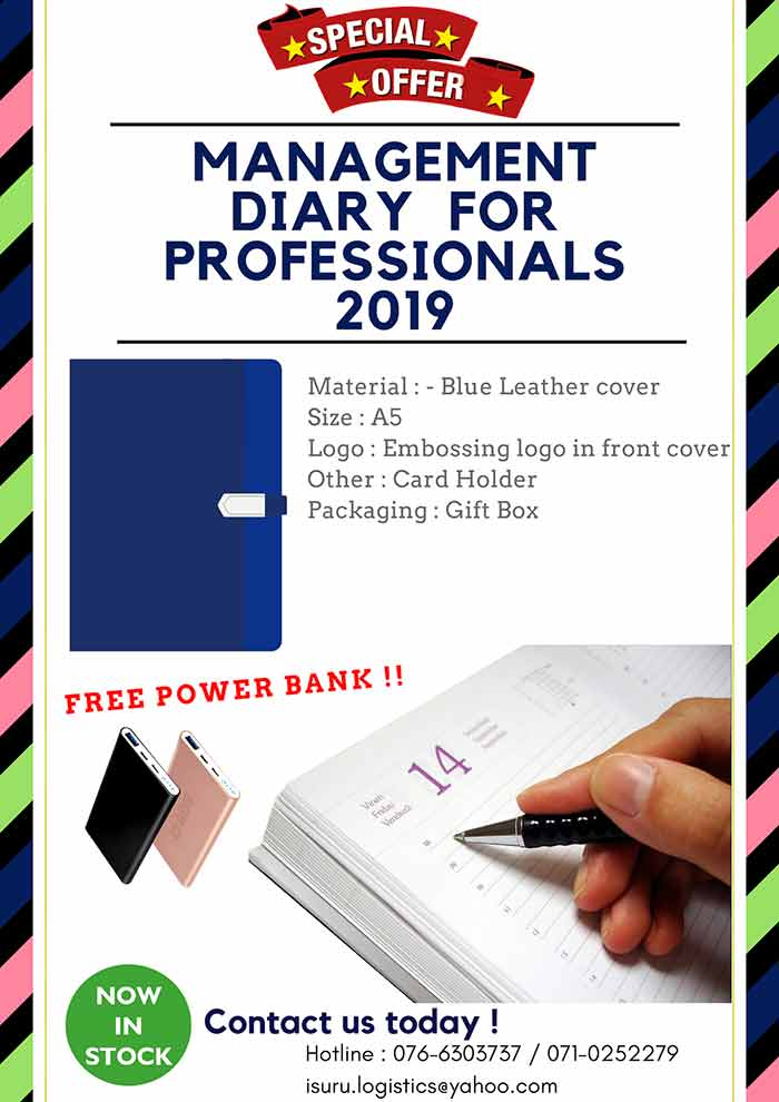 Management Diary for professionals 2019  - Call 076-6303737 / 071-0252279