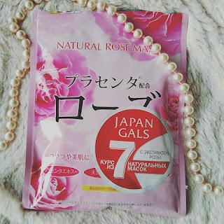 Natural Rose Mask Japan Gals - Yukino Nikki