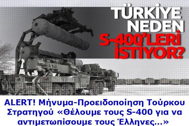 Image result for Εντατικές ασκήσεις των Τούρκων αλεξιπτωτιστών