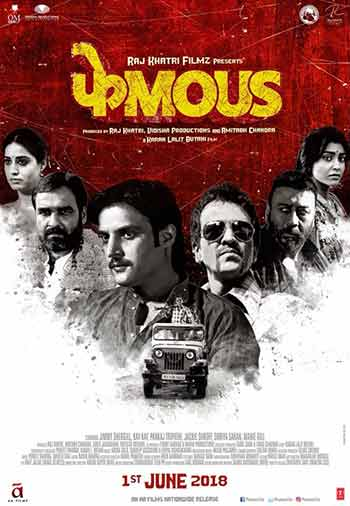 Phamous 2018 Hindi Full Movie DVDRip 720p